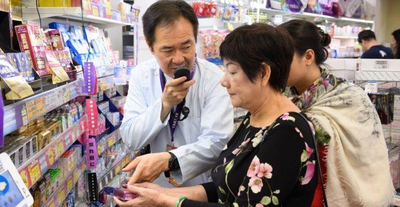Suegra venda a su nuera para irse de viaje a Japón